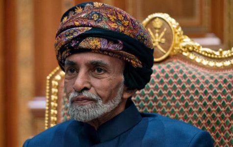 Sultan of Oman and Broker of Middle East Peace Dies