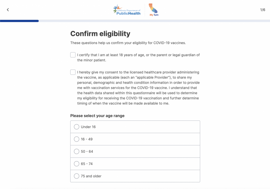The form for signing up for the COVID vaccine in California.